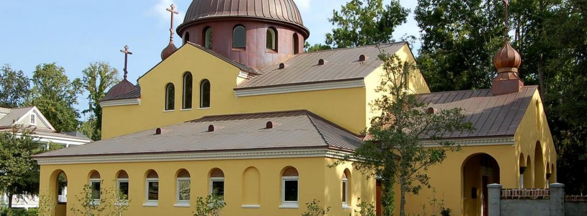 Holy Ascension Orthodox Church, Mount Pleasant, SC